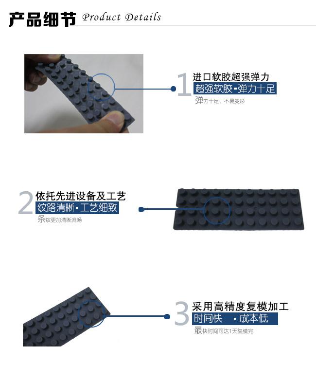 軟膠手板細節